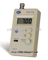 生產PHS-TPB便攜式酸度計,上海PHS-TPB筆式PH計