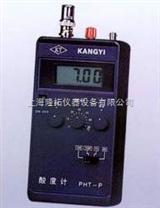 PHT-P便攜式酸度計廠家,供應數顯便攜PH計