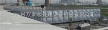 杭州万泉不锈钢球形水箱
