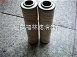 HC8314FKN16H(福林)替代颇尔循环过滤器滤芯