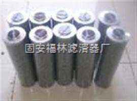 H-X63*40YLH箱上吸油过滤器滤芯
