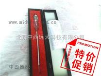 土壤密度計/土壤比重計/土壤濃度計 型號:CN61M/TM85(特價)