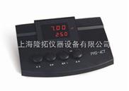 PHS-4CT型精密pH计厂家,供应PHS-4CT数显酸度计