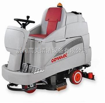 淄博驾驶式洗地机