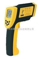 AR872D(-50℃~1050℃)红外测温仪