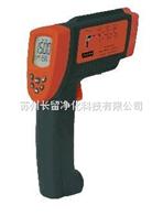 AR882(-18℃~1500℃)红外线测温
