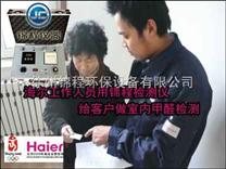 安利團隊甲醛檢測儀  甲醛檢測儀生產廠家