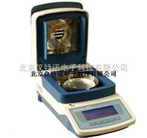 鹵素水份測定儀