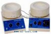 電熱套磁力攪拌器
