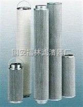 1200327(福林)油净化装置用循环过滤器滤芯
