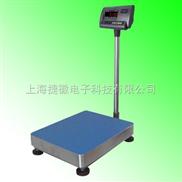 200公斤电子台秤(200公斤电子秤)厂家