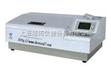 生产LB50型BOD快速测定仪,供应LB50型BOD快速测定仪