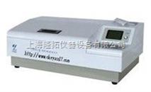 生產LB50型BOD快速測定儀,供應LB50型BOD快速測定儀