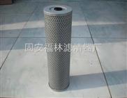 WY-600×10Q2-(福林)磁性過濾器濾芯