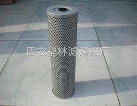 WY-600×10Q2(福林)磁性过滤器滤芯