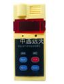甲烷一氧化碳测定器 M358614