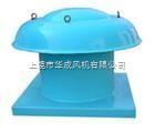 DWT-I低噪声轴流屋顶风机