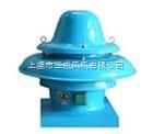DWT-II低噪声离心屋顶风机