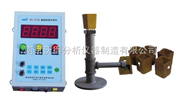 WD-2S灰铁碳硅分析仪