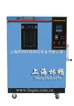防鏽油脂濕熱試驗箱LP/HUS-100