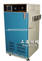 藥品穩定性試驗箱YP-150SD