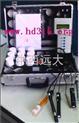 便携式水质分析仪(温度 盐度 溶氧度 pH 氨氮 硫化氢 ,亚硝酸)/污水和水产养殖M131809