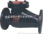 铸铁止回阀H44T-10