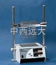 樣品濃縮儀/氮吹儀(12孔)水浴型 M206595