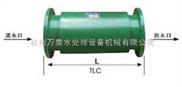 供应-内磁水处理器