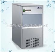 IMS-200雪花製冰機
