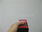 40米高精度手持激光测距仪