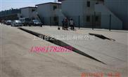 浙江货车地磅价格,,80吨货车地磅价格,,3X14米80T货车地磅价格