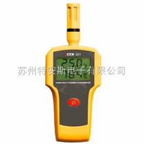 VC231深圳勝利手持式溫濕度計VICTOR231手持溫濕度表