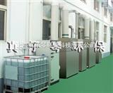QF-N车间循环式废气净化设备
