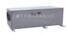 YDF-II诱导风机