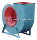 DDL-I多翼式厨房排烟离心风机