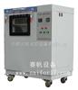 FUS-400防锈油脂(湿热)试验设备价格/防锈油脂湿热试验箱价格