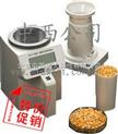 电脑水分仪/谷物水分测量仪/日本M286790