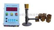 WD-2S铁水分析仪
