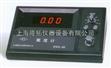 生產PFS-80型氟離子濃度計,上海PFS-80便攜式氟度計