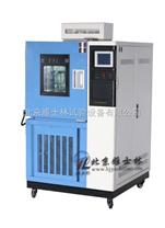 GB/T2423.4-2008北京高低溫交變濕熱箱標準內容