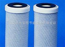 过滤用压缩活性炭滤芯,颗粒活性炭滤芯吸附强