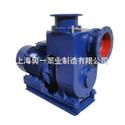 AP型离心泵
