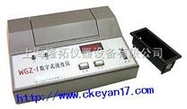 生產WGZ-1數字式濁度儀,供應WGZ-1便攜式濁度儀
