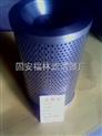 GP-300*20Q2-(福林)液压油滤芯