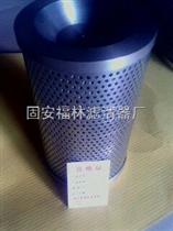GP-300*20Q2(福林)液压油滤芯