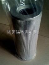 FBX*400*20(福林)液压站油滤芯