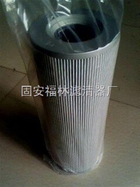 (福林)液压站油滤芯