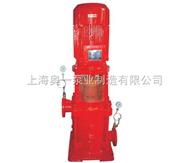XBD-DL立式多级管道消防泵