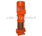立式多级消防泵XBD-GDL